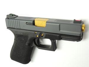 Glock Carolina Carry Package
