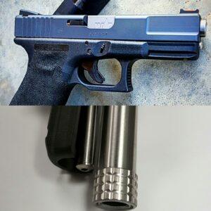 Wheaton Arms Carolina Carry Package Glock 19